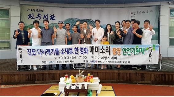 워낭소리'의 이충렬 감독, 새 영화 '매미소리'로 10년 만에 컴백