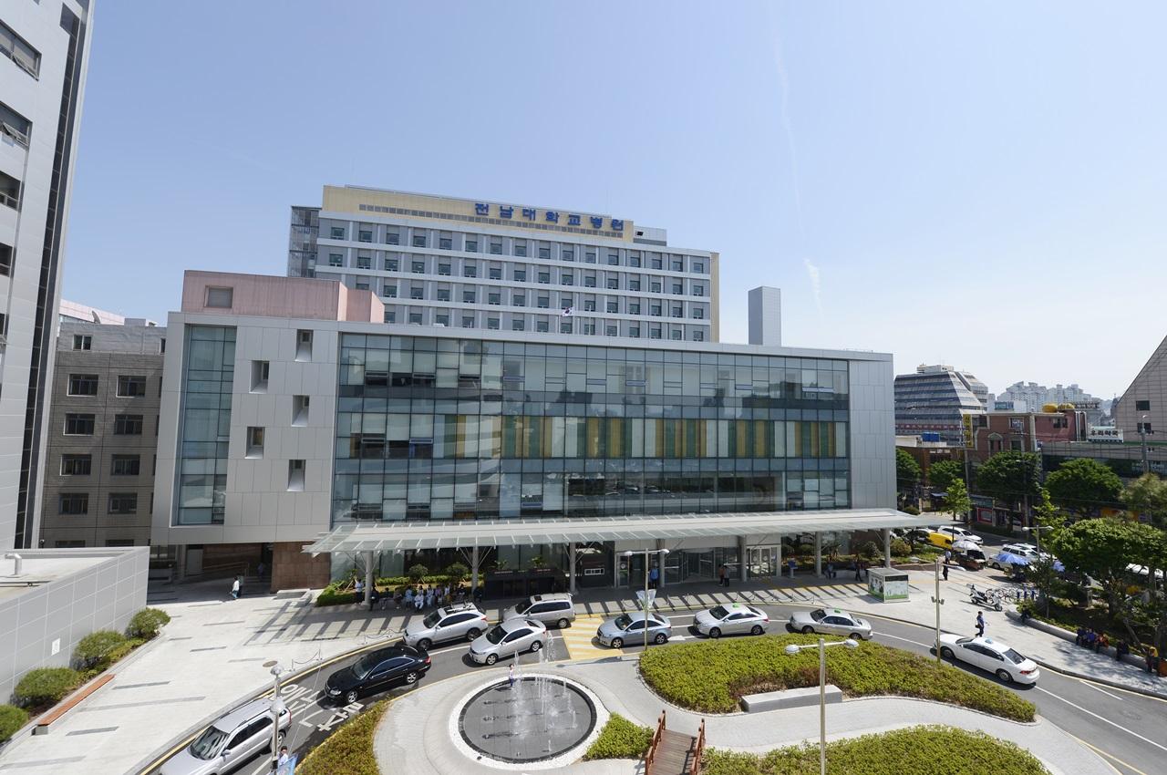 전남대병원 '심장수술 잘하는 병원'관상동맥우회술 5회 연속 1등급