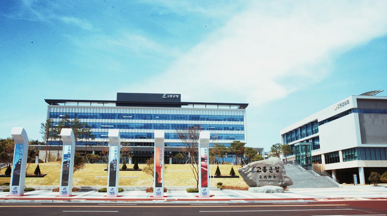 J언론사 '전남 스마트팜 혁신밸리, 고흥군수 측근 배불리기?' 사실무근으로 밝혀져 충격 -